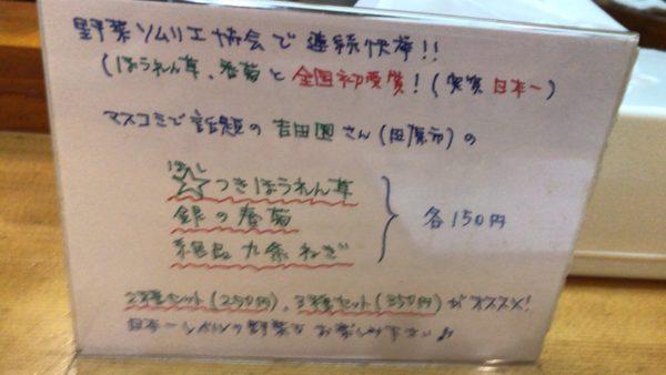 麺 dining 岳家