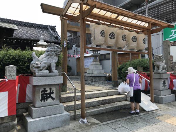 桜山 秋葉神社