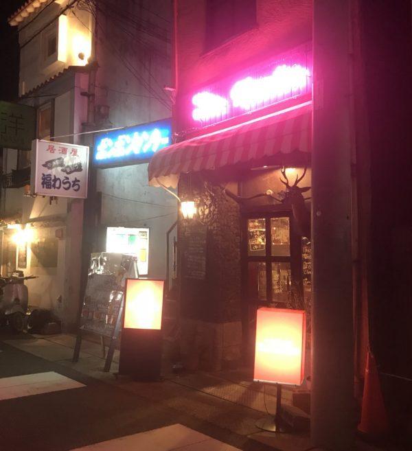 ザミートルズ 桜山ボンボンセンター