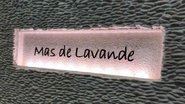 マスドラヴァンド(Mas de Lavande)