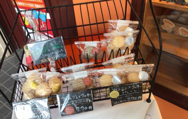 みなみのむぎ(南の麦)ではお菓子も売ってます