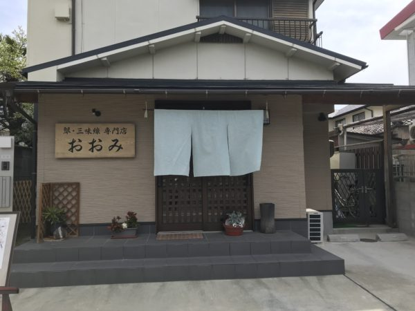 山崎川でお花見コンサートinおおみ楽器店さん♪