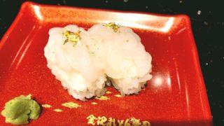 金沢まいもん寿司の白えび