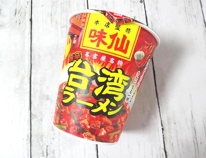 味仙の台湾ラーメンカップ麺・日清食品