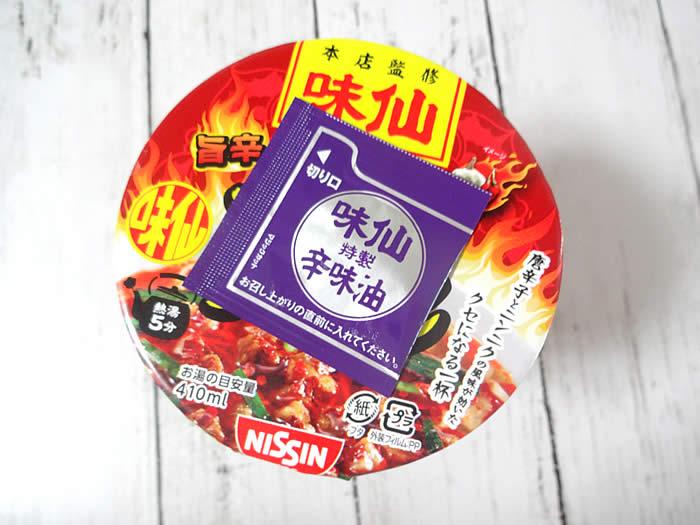 味仙の台湾ラーメンカップ麺には辛味油もついている