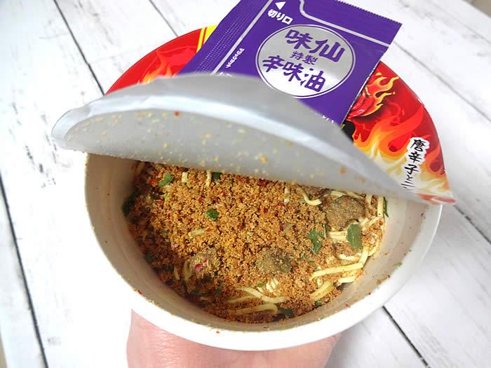 味仙の台湾ラーメンカップ麺にお湯を注ぐ前