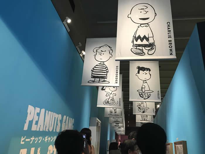 スヌーピーミュージアム展(名古屋市博物館 )ピーナッツのキャラクターたち