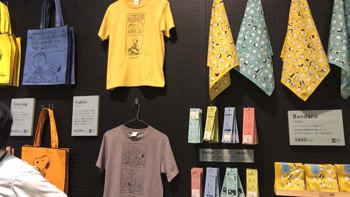 スヌーピーミュージアム展(名古屋市博物館 )グッズもたくさん♪