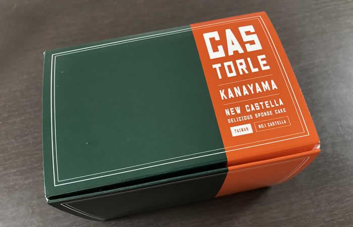 カストーロ金山の台湾カステラの箱